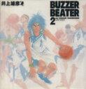 【中古】 BUZZER BEATER(2) ジャンプC/井上雄彦(著者) 【中古】afb