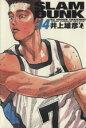 【中古】 SLAM DUNK(完全版)(14) ジャンプCデラックス/井上雄彦(著者) 【中古】afb