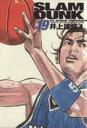 【中古】 SLAM DUNK(完全版)(19) ジャンプCデラックス/井上雄彦(著者) 【中古】afb