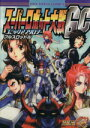 【中古】 スーパーロボット大戦GC コミックアンソロジー DNAメディアC/アンソロジー(著者) 【中古】afb