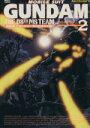 機動戦士ガンダム 第08MS小隊 フイルムコミックス(2) ネオC/フィルムコミック(著者) afb