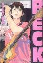 【中古】 BECK(34) KCDX/ハロルド作石(著者) 【中古】afb