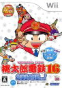 【中古】 桃太郎電鉄16 北海道大移動の巻! /Wii 【中...