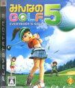 【中古】 みんなのGOLF5 /PS3 【中古】afb