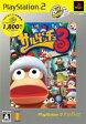 【中古】 サルゲッチュ 3 PlayStation2 the Best /PS2 【中古】afb