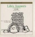 【中古】 人生の知恵 その他もろもろ スヌーピーブックス14/チャールズ・M.シュルツ(著者),さく