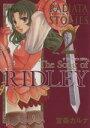 【中古】 RADIATA STORIES The Song of RIDLEY(2) ガンガンWING C/宮条カルナ(著者) 【中古】afb