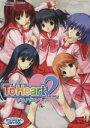 【中古】 To Heart2 アンソロジーコミック thirdperiod(3) ツインハートC/アンソロジー(著者) 【中古】afb