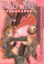 【中古】 マリーとエリーのアトリエ アンソロジーコミック(1) ブロスCアンソロジ?コミックスシリ?
