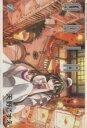 ARIA(7) ブレイドC/天野こずえ(著者) afb
