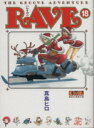 【中古】 RAVE(文庫版)(18) 講談社漫画文庫/真島ヒロ(著者) 【中古】afb
