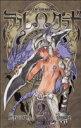 【中古】 BLUE DRAGON ラルΩグラド(2) ジャンプC/小畑健(著者) 【中古】afb