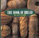 【中古】 おいしいパンの本 /旭屋出版(その他) 【中古】afb