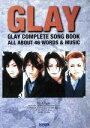 【中古】 GLAY ギター弾き語り全曲集 ALL ABOUT /芸術・芸能・エンタメ・アート(その他) 【中古】afb