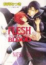 【中古】 FLESH&BLOOD(8) キャラ文庫/松岡なつき(著者) 【中古】afb