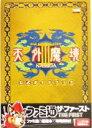 【中古】 天外魔境3 NAMIDA 公式ガイドブック /ファミ通書籍編集部(編者) 【中古】afb