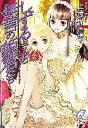 青少年文庫 - 【中古】 しずるさんと無言の姫君たち The Silent Princess In The Unprincipled Tales 富士見ミステリー文庫/上遠野浩平 【中古】afb