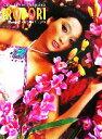 【中古】 IRODORI 杏写真集 Anne in the Philippines /杏(その他),蜷川実花(その他) 【中古】afb
