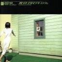 【中古】 ソラトビデオ・カスタム VIDEO CLIP CHRONICLE 1991−2001 /スピッツ 【中古】afb
