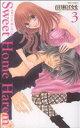 【中古】 Sweet Home Harem(3) ミッシィC/百日紅ばなな(著者) 【中古】afb