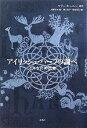 【中古】 アイリッシュ・ハープの調べ ケルトの神話集 /マリーヒーニー【著】,河口和子,河合利江【訳】,大野光子【監修】 【中古】afb