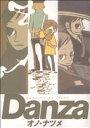 Danza [ダンツァ] モーニングKC/オノ・ナツメ(著者) afb