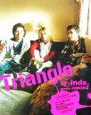 【中古】 Triangle(2) w‐inds.meets JUNON /アイドル写真集(その他) 【中古】afb