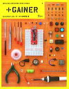 +GAINER PHYSICAL COMPUTING WITH GAINER /GainerBookLabo,くるくる研究室 afb