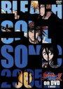 """【中古】 BLEACH SOUL SONIC 2005 """"夏"""" on DVD /森田成一,折笠富美子 【中古】afb"""