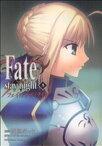 【中古】 Fate/stay night(カドカワCA)(5) 角川Cエース/西脇だっと(著者) 【中古】afb