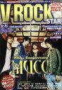 【中古】 V ROCK STAR /芸術・芸能・エンタメ・アート 【中古】afb