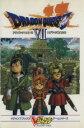 【中古】 ドラゴンクエスト7 エデンの戦士たち Vジャンプブックスゲームシリーズ/ゲーム攻略本(その他) 【中古】afb