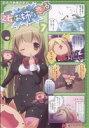 【中古】 マジキュー4コマ 乙女はお姉さまに恋してる(7) マジキューC/アンソロジー(著者) 【中古】afb