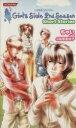 【中古】 ときめきメモリアルGirl's Side 2nd Season Short Stories