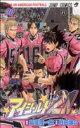 【中古】 アイシールド21(30) ジャンプC/村田雄介(著者) 【中古】afb