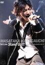 【中古】 Masataka Nakagauchi 1st LIVE Stand Up!!! /中河内雅貴 【中古】afb