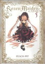 【中古】 Rozen Maiden 新装版(5) ヤングジャンプC/PEACH−PIT(著者) 【中古】afb