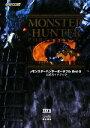 【中古】 モンスターハンターポータブル2nd G 公式ガイドブック /テッツ・イ