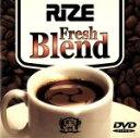 【中古】 Fresh Blend /RIZE 【中古】afb