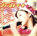 """【中古】 ファーストコンサートツアー 2002春""""ファー"""