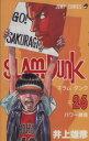 【中古】 SLAM DUNK(26) パワ−勝負 ジャンプC/井上雄彦(著者) 【中古】afb