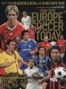 【中古】 ヨーロッパサッカー・トゥデイ(2008−2009) /旅行・レジャー・スポーツ(その他) 【中古】afb