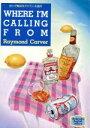 【中古】 ぼくが電話をかけている場所 講談社英語文庫/レイモンド・カーヴァー(著者) 【中古】afb
