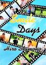 【中古】 Smile Days /下野紘(著者) 【中古】afb