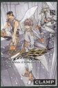 【中古】 ツバサ(25) RESERVoir CHRoNiCLE マガジンKC/CLAMP(著者) 【中古】afb