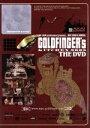 楽天ブックオフオンライン楽天市場店【中古】 GOLDFINGER'S KITCHEN THE DVD /オムニバス 【中古】afb