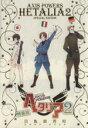 【中古】 ヘタリア Axis Powers(特装版)(2) ...