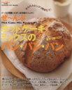 【中古】 ぜ〜んぶホットケーキミックスのパン・パン・パン /実用書(その他) 【中古】afb