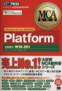 【中古】 MCA教科書 Platform Windows Server 2008対応 /NRIラーニングネットワーク【著】 【中古】afb