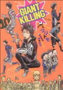 【中古】 GIANT KILLING(10) モーニングKC/ツジトモ(著者) 【中古】afb